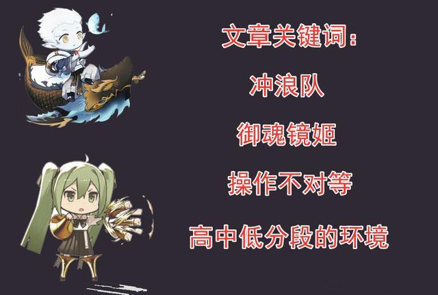 阴阳师云外镜图片
