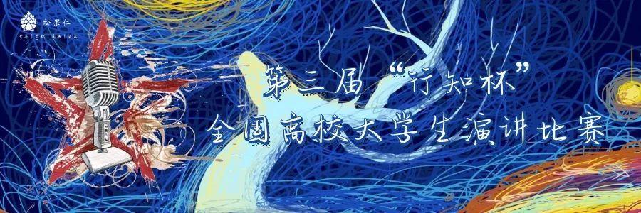 ...法局纪念建国70周年演讲比赛荣誉证书(人事科) - 千里马招标网