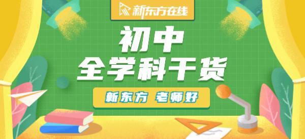 初中语文阅读答题模板