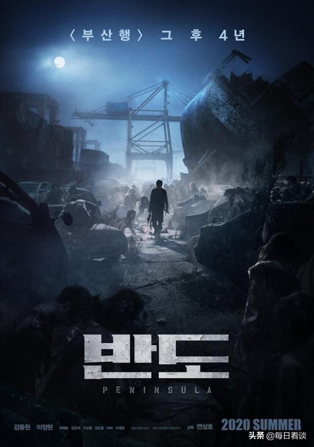 《釜山行2:半岛》韩国定档,将于8月12日在韩国正式上映
