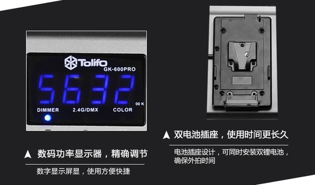 影视器材-TOLIFO图立方GK-2016 PRO大功率高显指LED影视灯