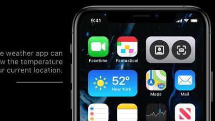 官网宣布! iOS14 发布时间确定,苹果首个直播发布会要来了