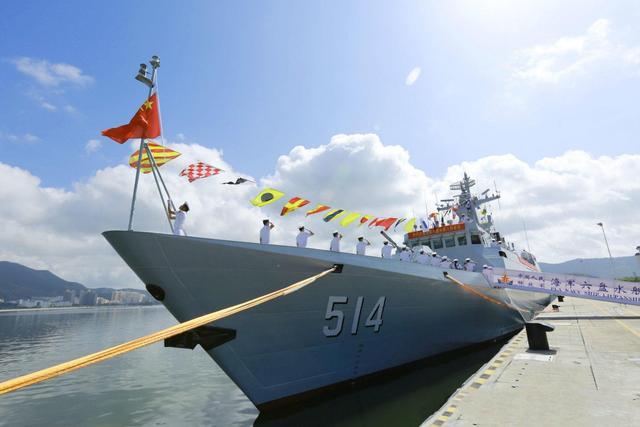 阿基坦级护卫舰
