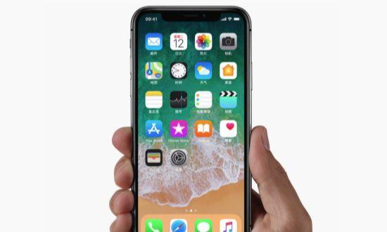 苹果x屏幕失灵