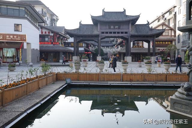 江西特色小镇之宜春市明月山温泉风景名胜区温汤镇