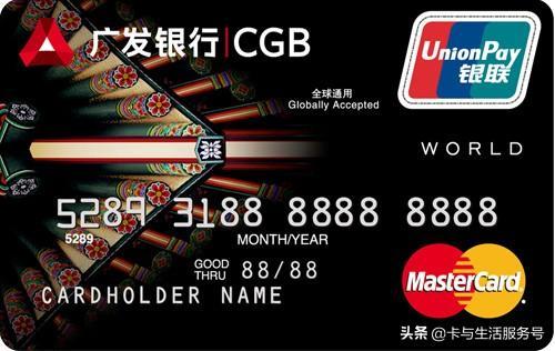 你听过无限信用卡吗?这到底是一种怎样的信用卡?