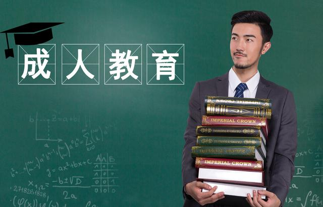 国家承认的五种学历,分别是什么,有多大的含金量?