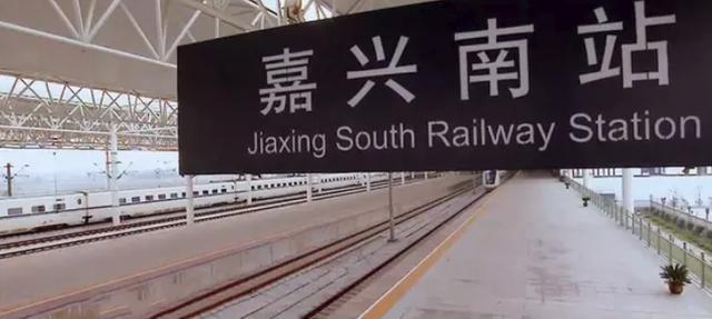 权威发布!沪嘉甬铁路、甬舟高速复线、宁奉城际铁路……你想知道的都在这儿