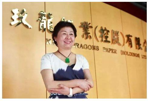 中国第一位女首富:曾在街头捡垃圾,如今身价高达420亿 创业 第9张