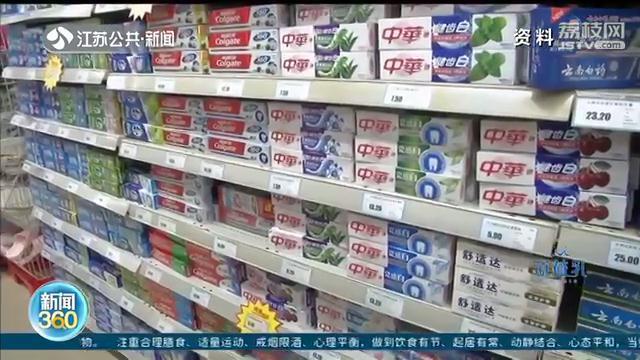 牙膏将被列入普通化妆品 禁止随意夸大功效