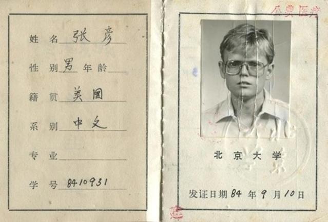 """被中国""""驱逐""""的美国记者,认为这一切都是特朗普政府的错"""