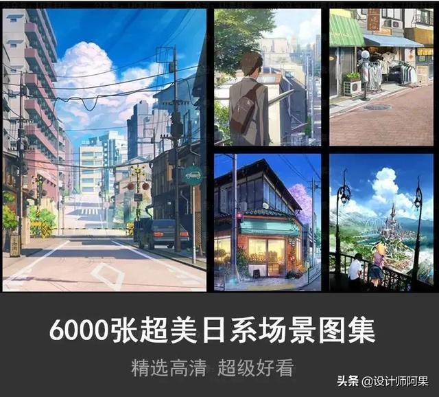 动漫系列日系风格唯美壁纸!面对这样的场景心里有一股清流在流动