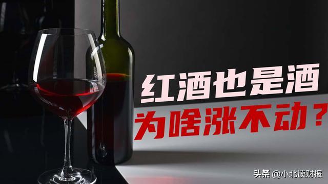 张裕红酒图片
