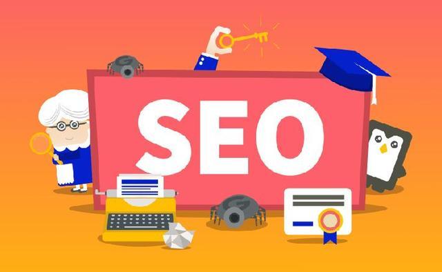 网站怎么优化?如何快速提升关键词排名?快速提升排名的方法?