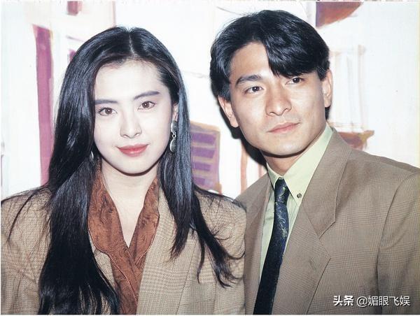 刘德华年轻时候的样子