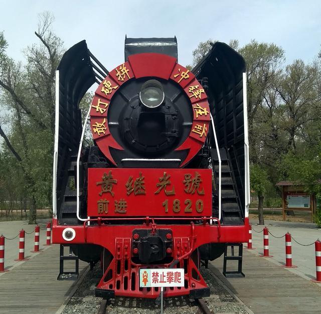 前进型蒸汽机车_※机车车辆_≡铁路百科≡_逍遥论坛