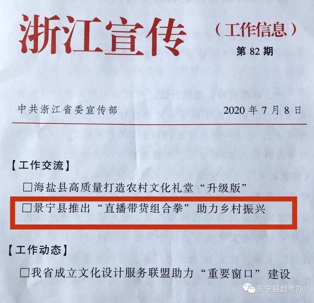 转发:大赶考今日红榜省事物流获评全国抗疫情·责任担当示范企业