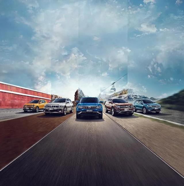 上汽大众成都车展喜事多,途观轿跑版预计于今年四季度上市