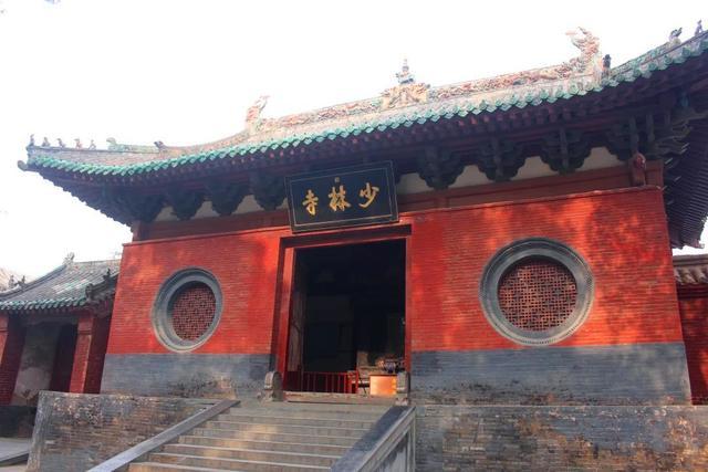 少林寺半日游玩攻略