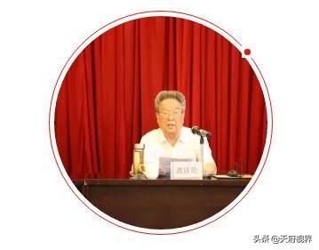 蓉城金秋APP宣传介绍视频