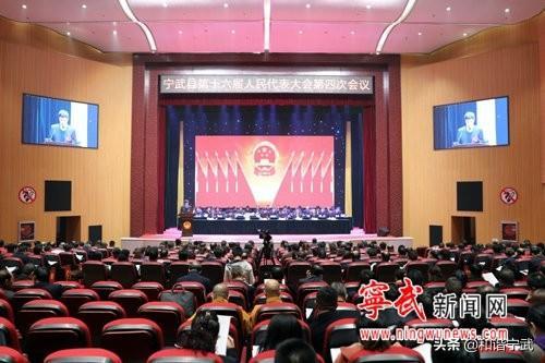 宁武县公安局