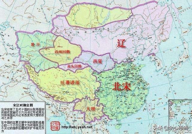 北宋燕云十六州地图