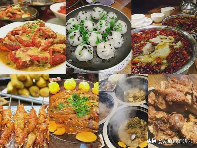 青岛海鲜美食图片