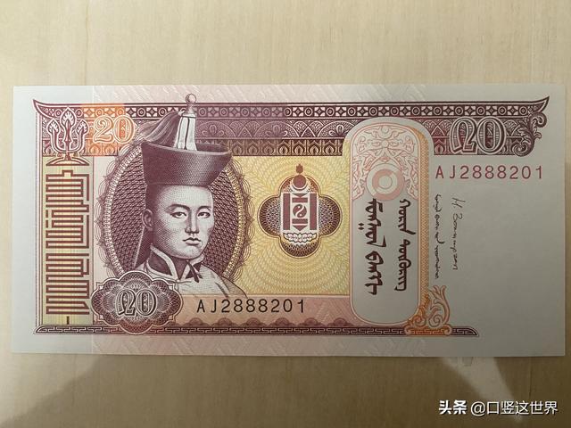 蒙古图格里克100多少人民币