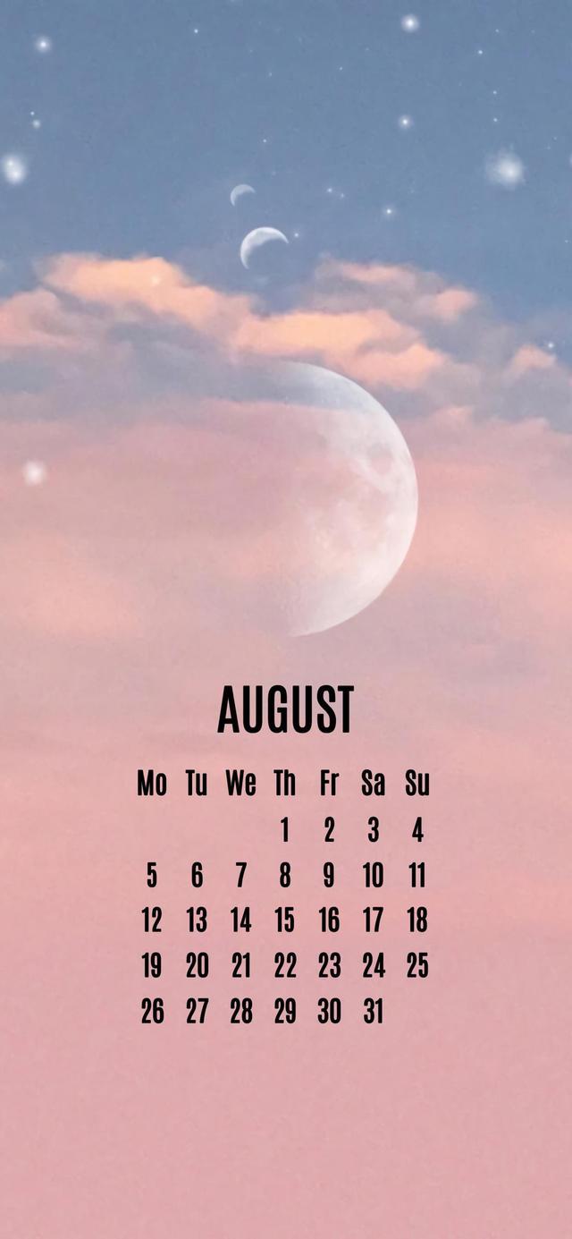 八月日历壁纸‖寄给你全宇宙的爱和自太古至永劫的思念