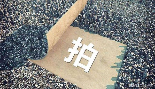 重庆十月首场土拍落幕,地块楼面价溢价率达到35.61%