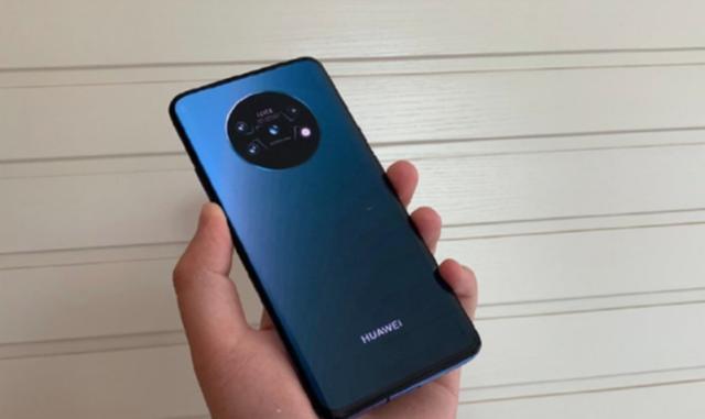 華為最近新款手機