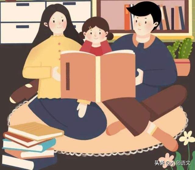 孩子爱看书但不爱交流,家长掌握3个沟通技巧,帮助提高阅读能力