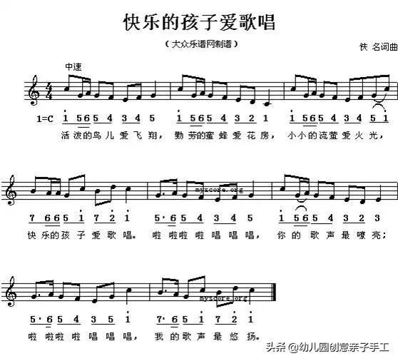 流行歌曲简谱100首