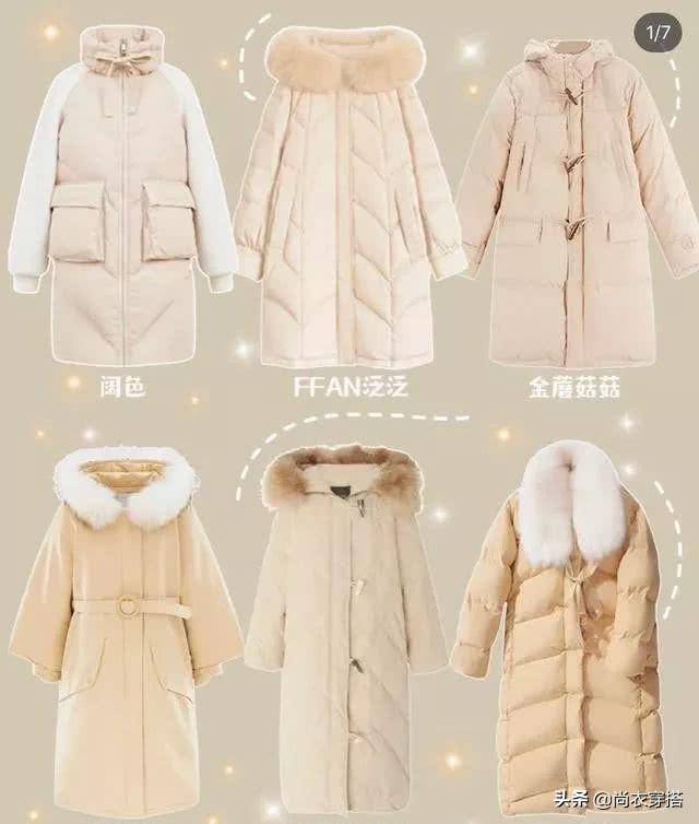 怕冷仙女冬天必剁手的长款棉服!显高遮肉保暖超好穿的棉服
