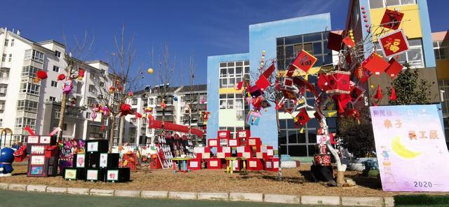 柳陂镇中心幼儿园2020庆元旦系列活动(一)——亲子作品展
