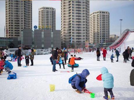 【温都水城滑雪场天气预报15天_温都水城滑雪场天气预报15天...