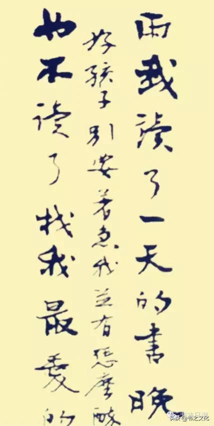 看完梁启超写给女儿的亲笔信,终于知道他的子女为啥成才了