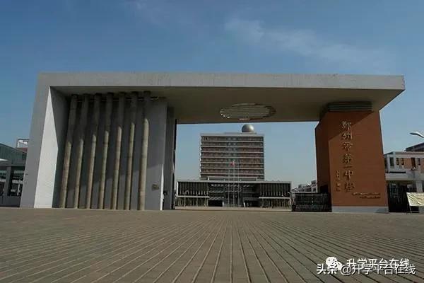 2021年郑州重点高中特色汇总!速看孩子适合哪所!!_手机搜狐网