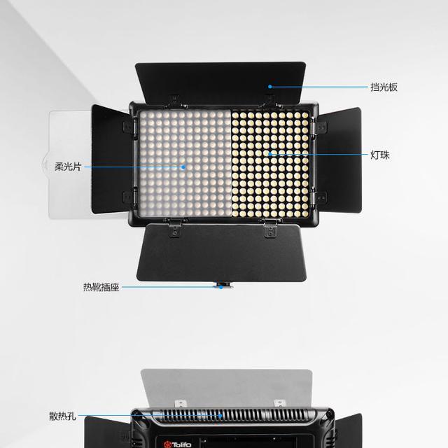 图立方LED摄影灯308II二代外拍灯常亮灯儿童摄影摄像灯婚庆补光灯