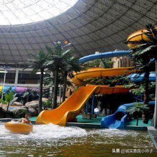 广府城水上乐园