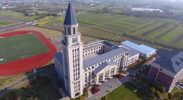 上海中侨职业技术大学