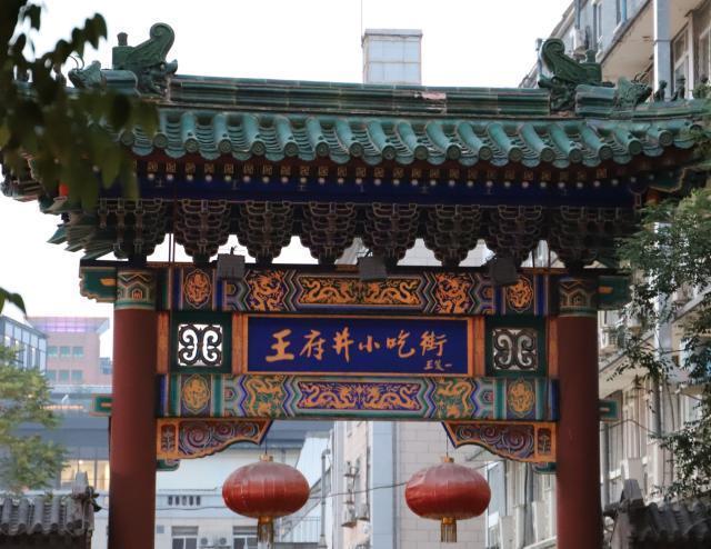 今天带大家逛逛昆明市中区最繁华的王府井小吃(广告)一条街