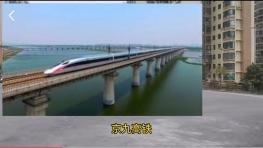 京九高铁衡水段规划图