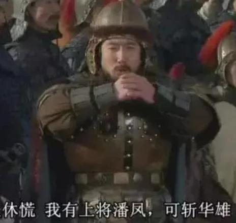 潘凤为什么叫无双上将 潘凤的武力到底有多强