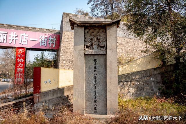 依托青山绿水,邯郸涉县井店镇刘家村走上旅游致富康庄大道