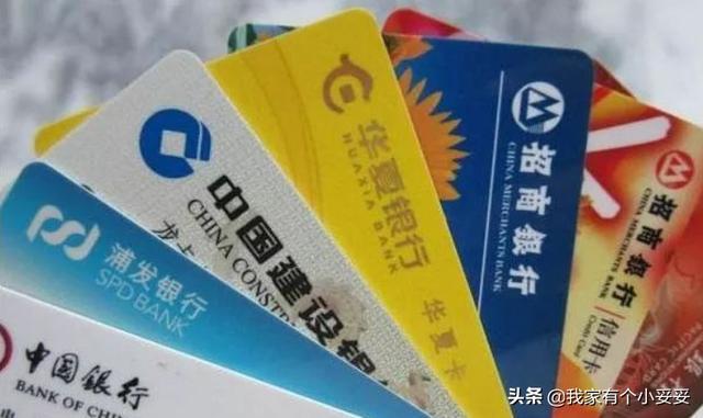 巧用信用卡的妙招,你知道几个?最后一招你绝对想不到