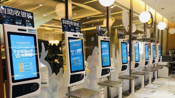 全家便利店将用VR远程控制机器人店员