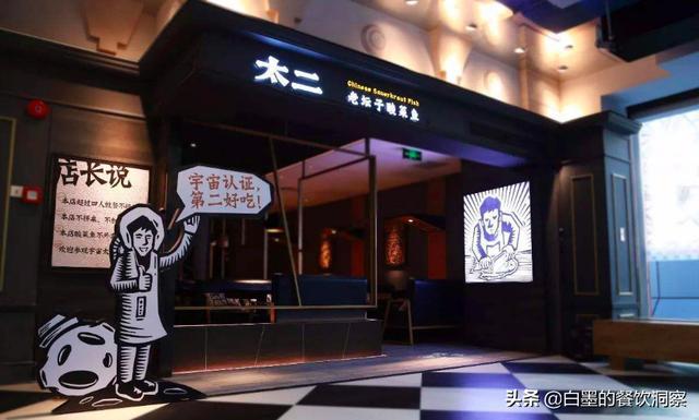 好听的餐饮店铺名字大全集_赢未来起名网