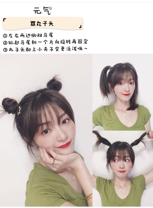 女发型图片中短发