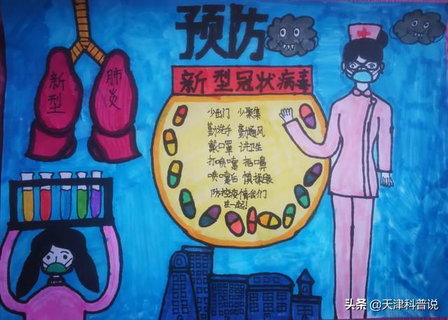 世界卫生日儿童画作品之讲卫生勤洗手 - 5068儿童网